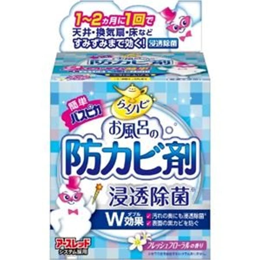 ゲート別れる感染する(まとめ)アース製薬 らくハピお風呂の防カビ剤フローラルの香り 【×3点セット】