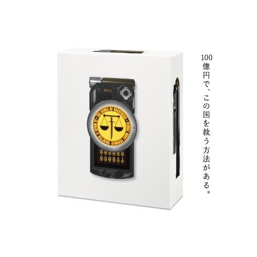 """『東のエデン』 Blu-ray """"Noblesse Oblige"""" BOX"""