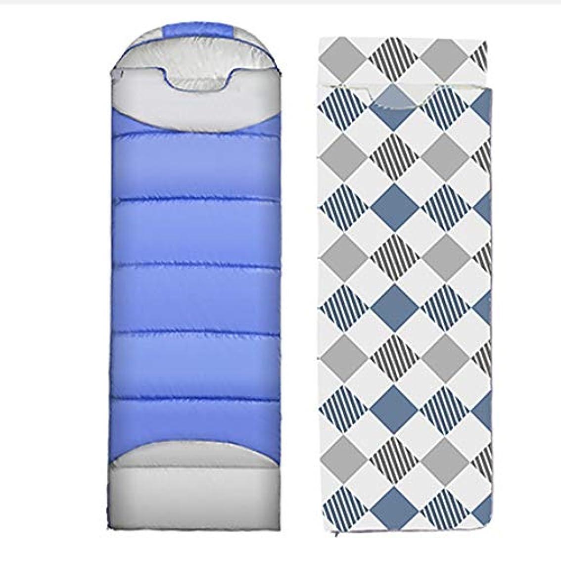 端枠ボードHAPzfsp 寝袋 寝袋大人の屋外男性と女性の断熱屋内屋外キャンプU字型デザインシームレスドッキング 旅行、屋外、ホテル、登山、キャンプ、携帯 (Color : Blue)
