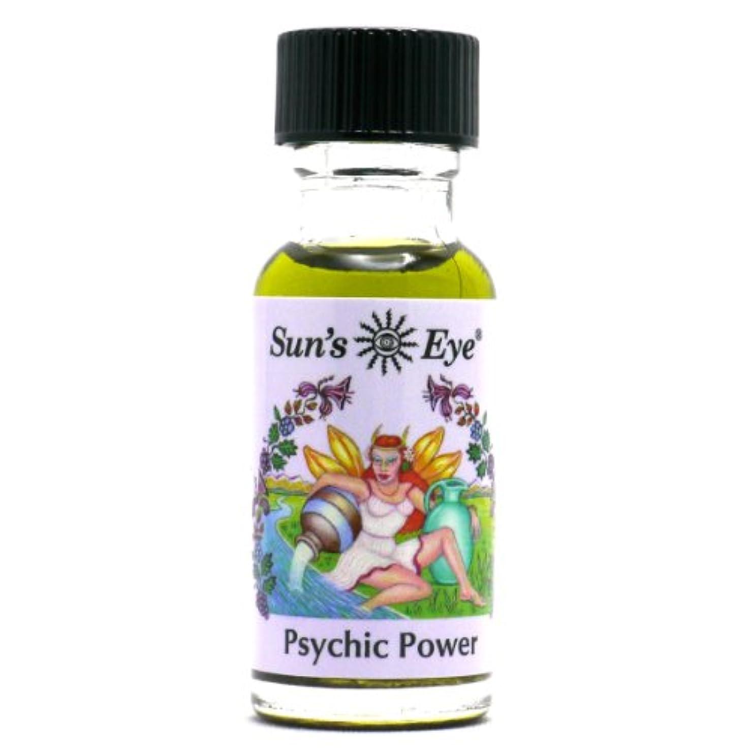 教える切手アーチ【Sun'sEye サンズアイ】Mystic Blends(ミスティックブレンドオイル)Psychic Power(サイキックパワー)
