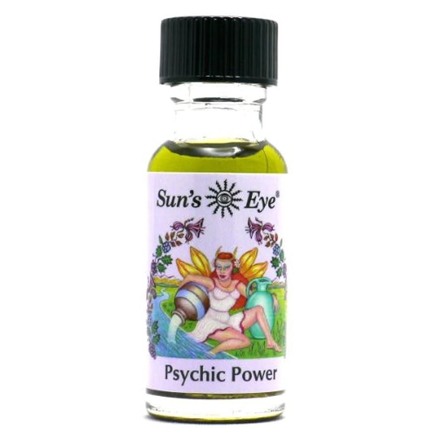 先住民厳メール【Sun'sEye サンズアイ】Mystic Blends(ミスティックブレンドオイル)Psychic Power(サイキックパワー)