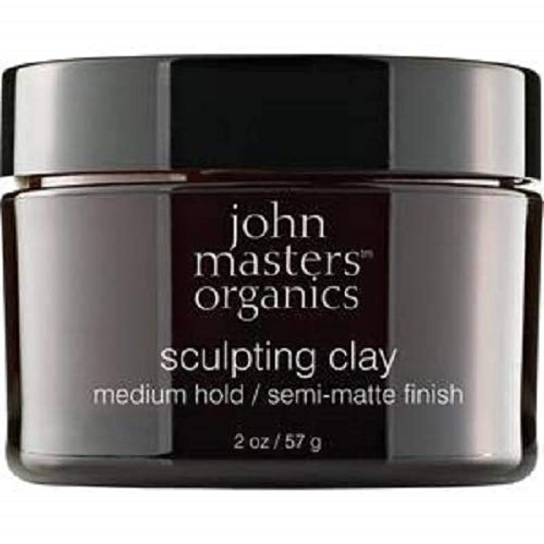 危機マンモス懺悔John Masters Organics Sculpting Clay medium hold / semi-matt finish 2 OZ,57 g