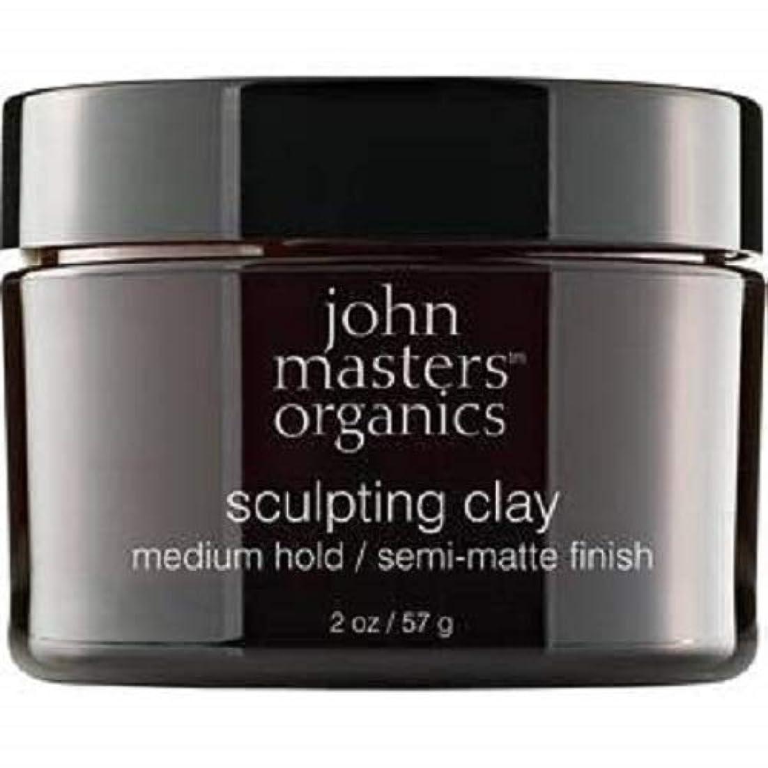 叙情的なランチョンコーヒーJohn Masters Organics Sculpting Clay medium hold / semi-matt finish 2 OZ,57 g