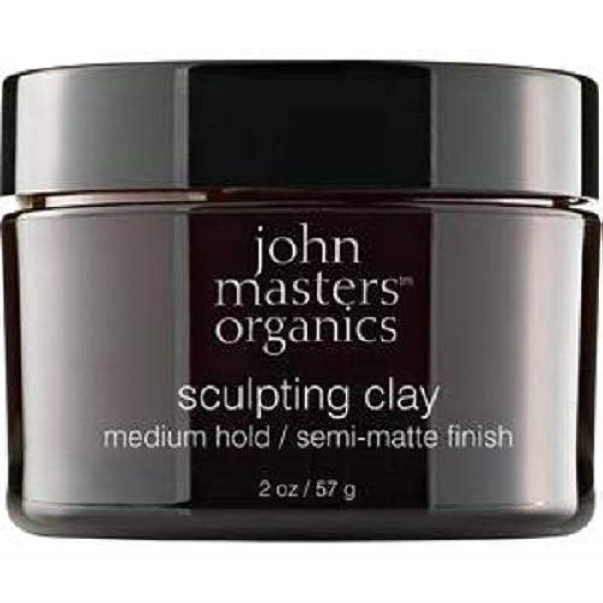 ヤギする必要がある学部長John Masters Organics Sculpting Clay medium hold / semi-matt finish 2 OZ,57 g