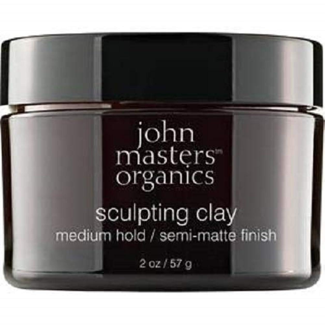 排除利益楽しいJohn Masters Organics Sculpting Clay medium hold / semi-matt finish 2 OZ,57 g