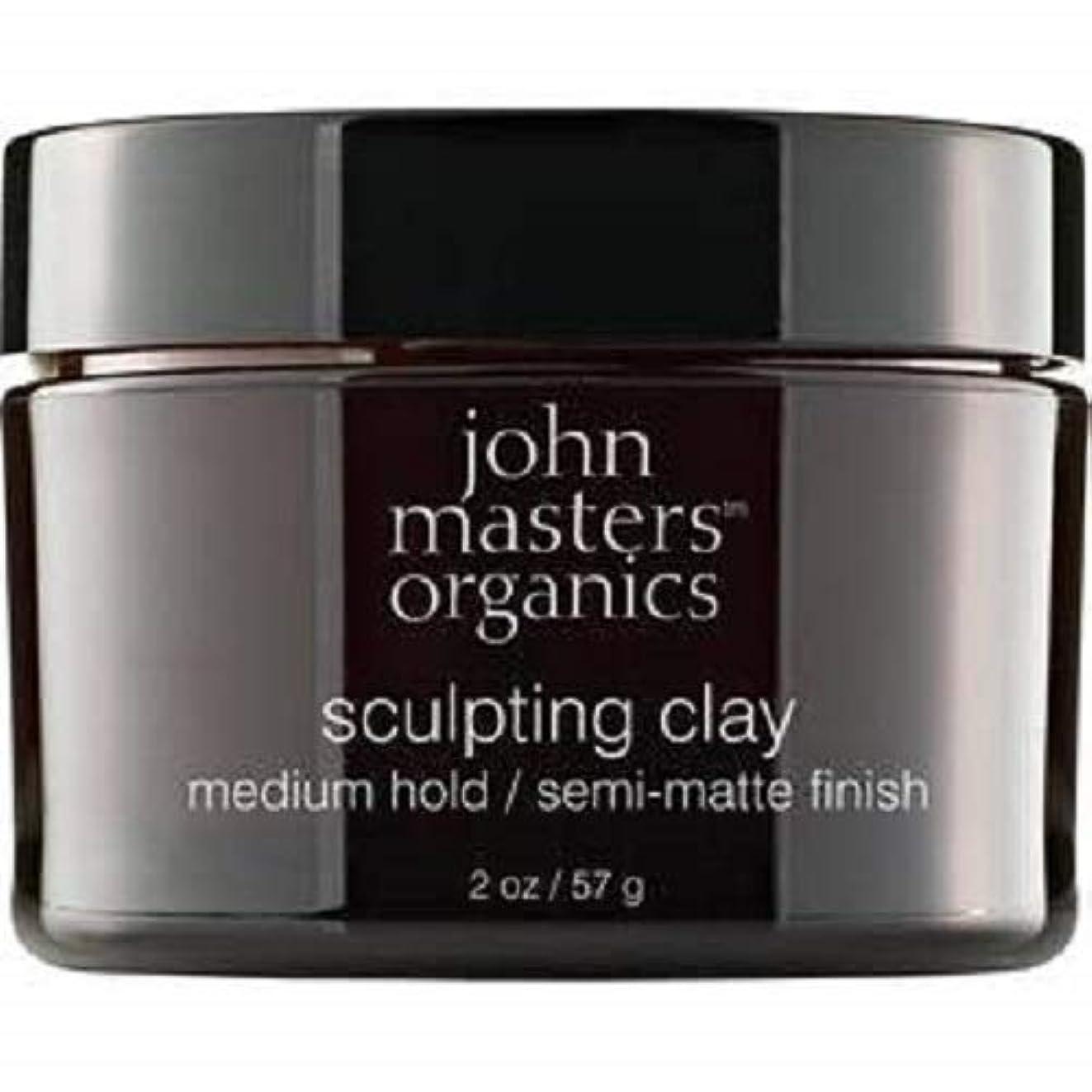 エスカレーター脚平凡John Masters Organics Sculpting Clay medium hold / semi-matt finish 2 OZ,57 g