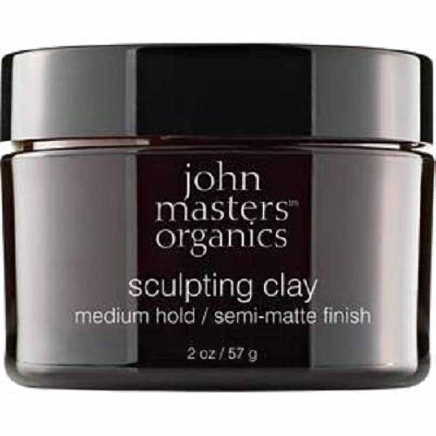 迅速プランター救いJohn Masters Organics Sculpting Clay medium hold / semi-matt finish 2 OZ,57 g