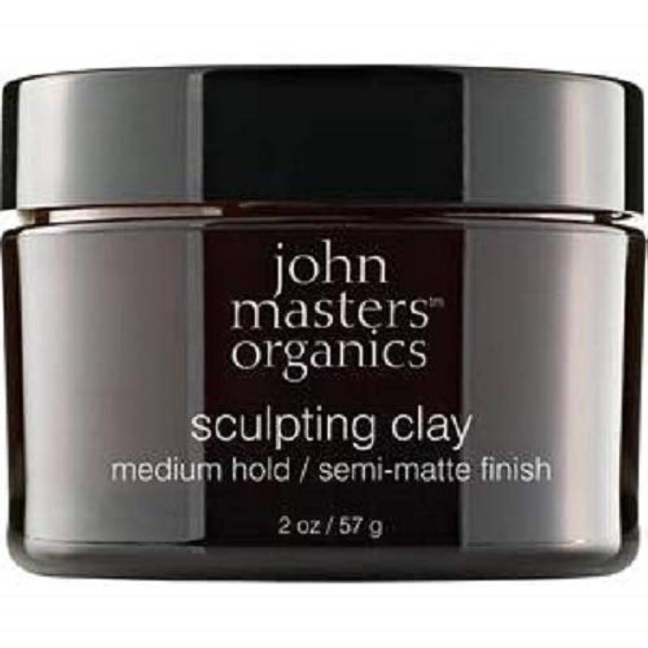 ゴム敬意虚偽John Masters Organics Sculpting Clay medium hold / semi-matt finish 2 OZ,57 g