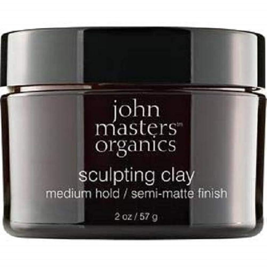 歌詞強大なリルJohn Masters Organics Sculpting Clay medium hold / semi-matt finish 2 OZ,57 g