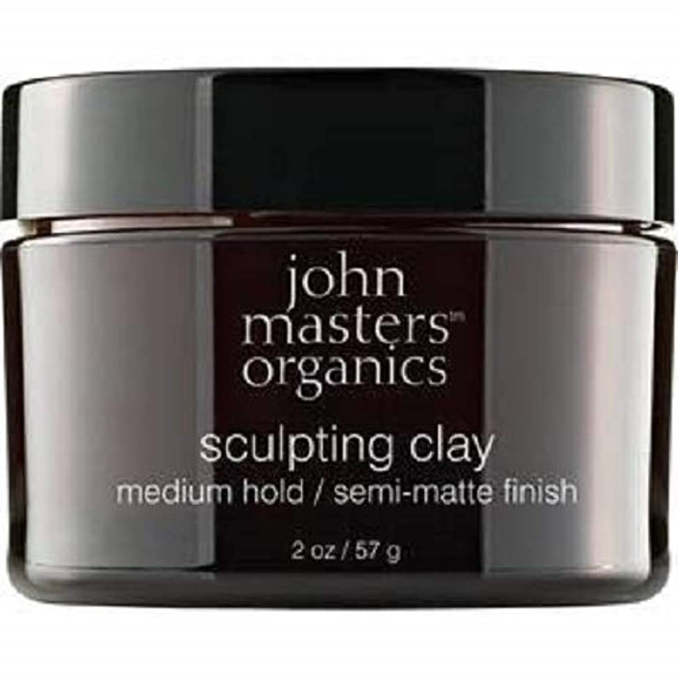 ロッジ発行する砂John Masters Organics Sculpting Clay medium hold / semi-matt finish 2 OZ,57 g