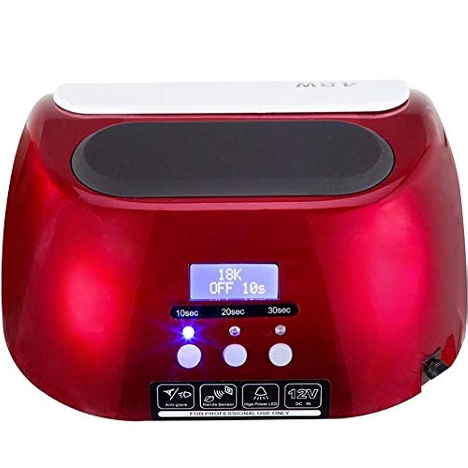 冷凍庫変位叙情的なFmezy 48ワットプロフェッショナルuv ledネイルランプネイルドライヤーライト用ゲルネイルポリッシュ付き3タイマープリセット液晶ディスプレイ
