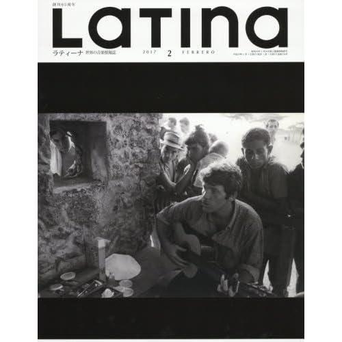 月刊ラティーナ2017年2月号