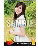 SKE48 松井珠理奈 意外にマンゴー Amazon 特典生写真