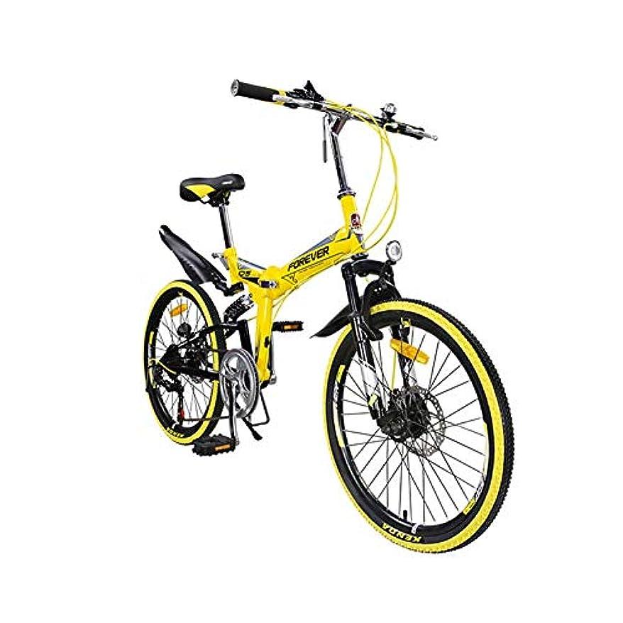 シールキルトコスチューム大人のマウンテンバイク自転車自転車マウンテンバイク7速シフト折りたたみマウンテンバイクフレーム衝撃吸収マウンテンバイクスポークホイール自転車