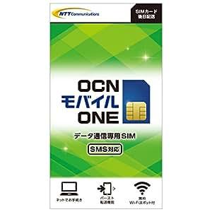 OCN モバイル ONE SMS対応SIMカード 月額1,101円(税込)~(ナノ、マイクロ、標準)