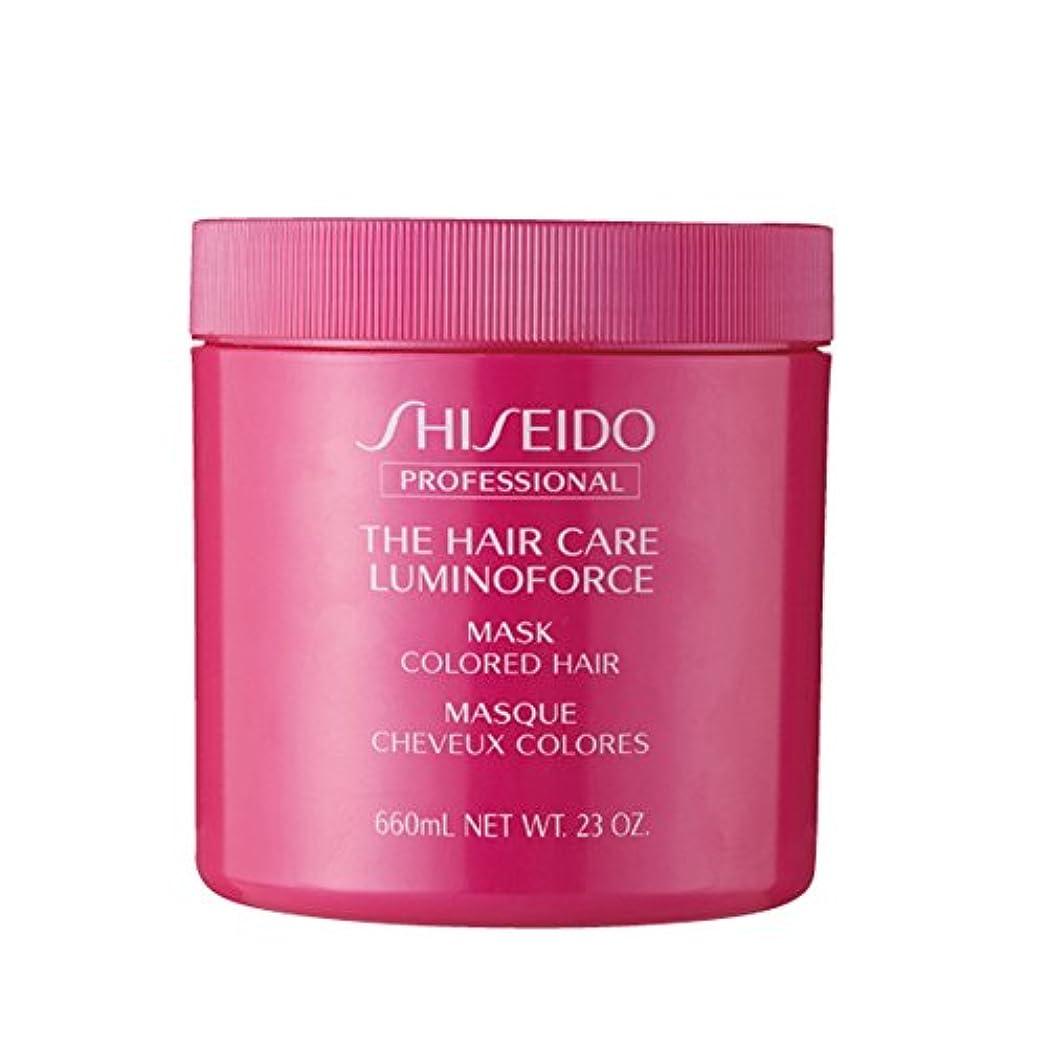 ゴール信仰釈義資生堂 THC ルミノフォース マスク 680g ヘアカラーを繰り返したごわついた髪を、 芯からしなやかでつややかな髪へ SHISEIDO LUMINOFORCE