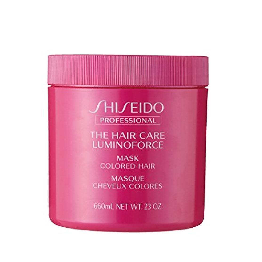 肥料ラフ睡眠差資生堂 THC ルミノフォースマスク 680g ×2個 セットヘアカラーを繰り返したごわついた髪を、芯からしなやかでつややかな髪へSHISEIDO LUMINOFORCE