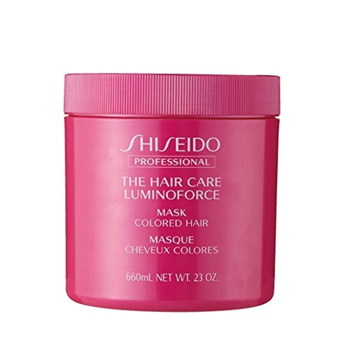 メイン続ける大臣資生堂 THC ルミノフォース マスク 680g ヘアカラーを繰り返したごわついた髪を、 芯からしなやかでつややかな髪へ SHISEIDO LUMINOFORCE