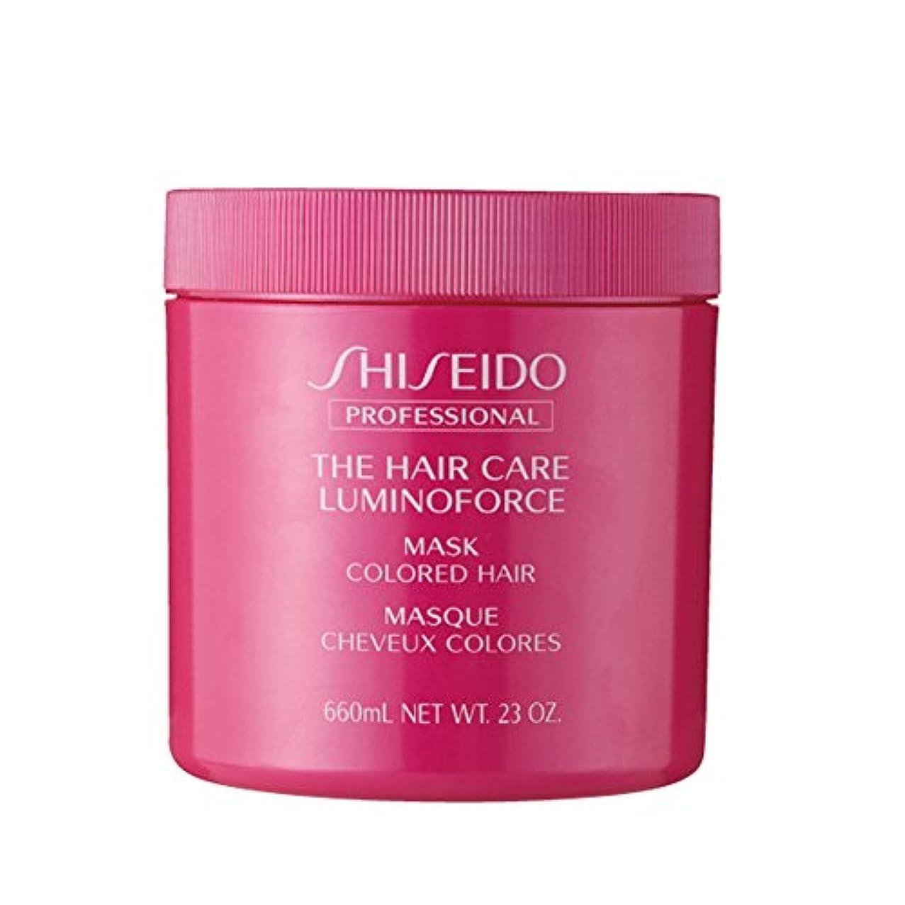 バング異常中庭資生堂 THC ルミノフォースマスク 680g ×3個 セットヘアカラーを繰り返したごわついた髪を、芯からしなやかでつややかな髪へSHISEIDO LUMINOFORCE