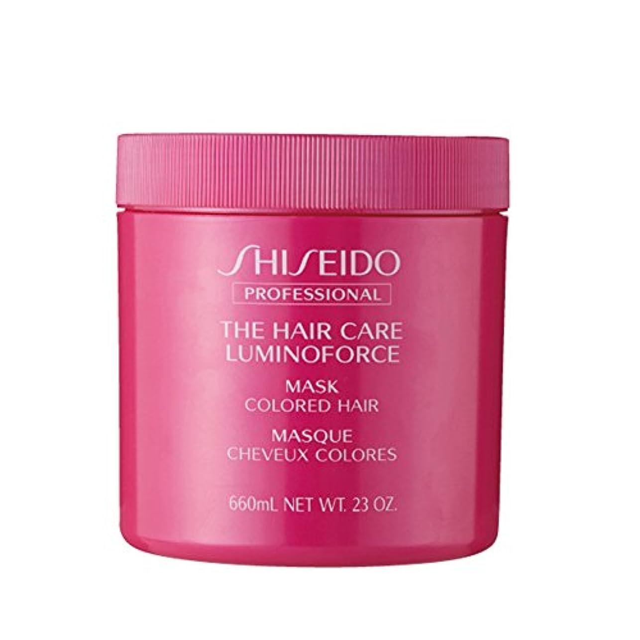 提供少ない魂資生堂 THC ルミノフォースマスク 680g ×2個 セットヘアカラーを繰り返したごわついた髪を、芯からしなやかでつややかな髪へSHISEIDO LUMINOFORCE