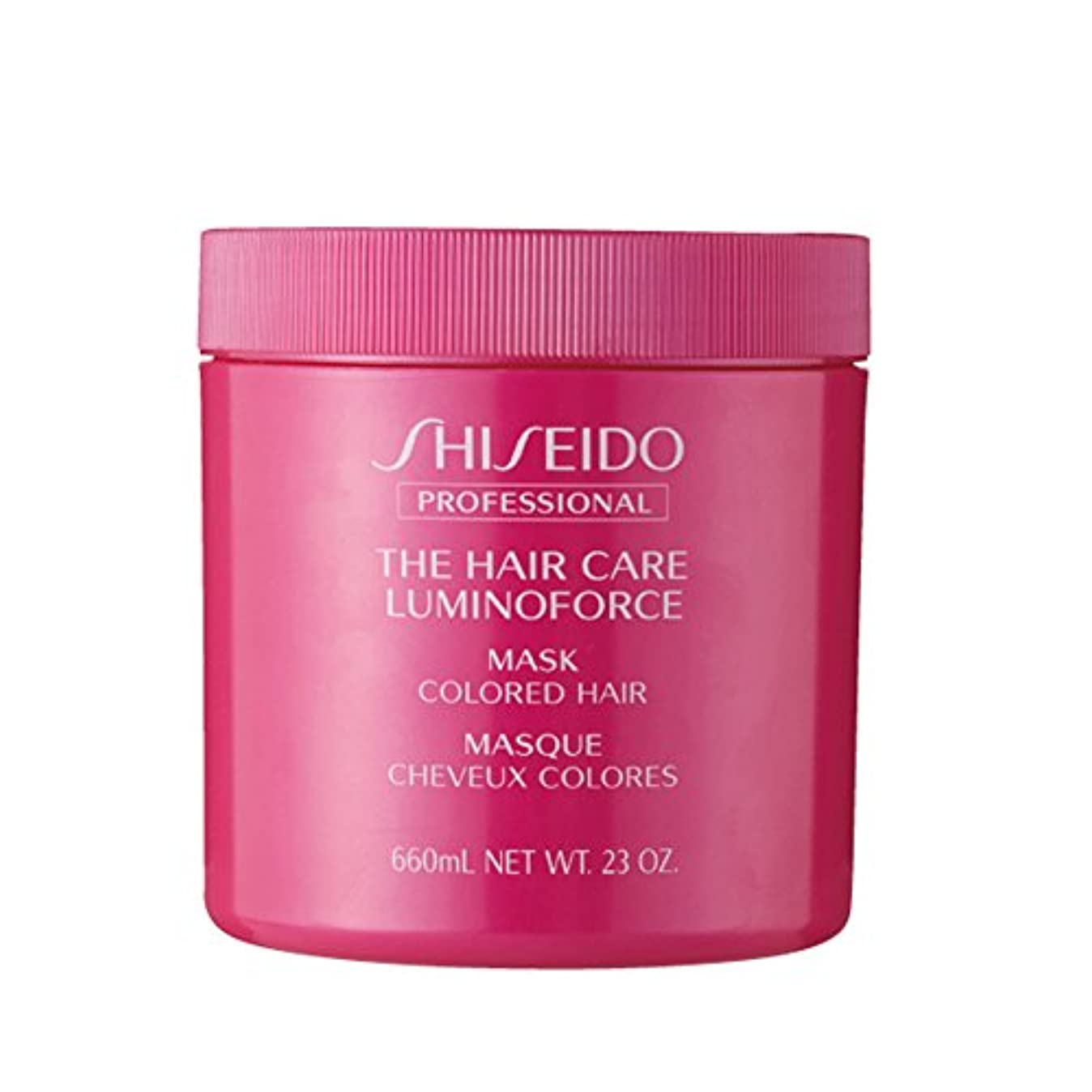 テロ転用前書き資生堂 THC ルミノフォースマスク 680g ×2個 セットヘアカラーを繰り返したごわついた髪を、芯からしなやかでつややかな髪へSHISEIDO LUMINOFORCE