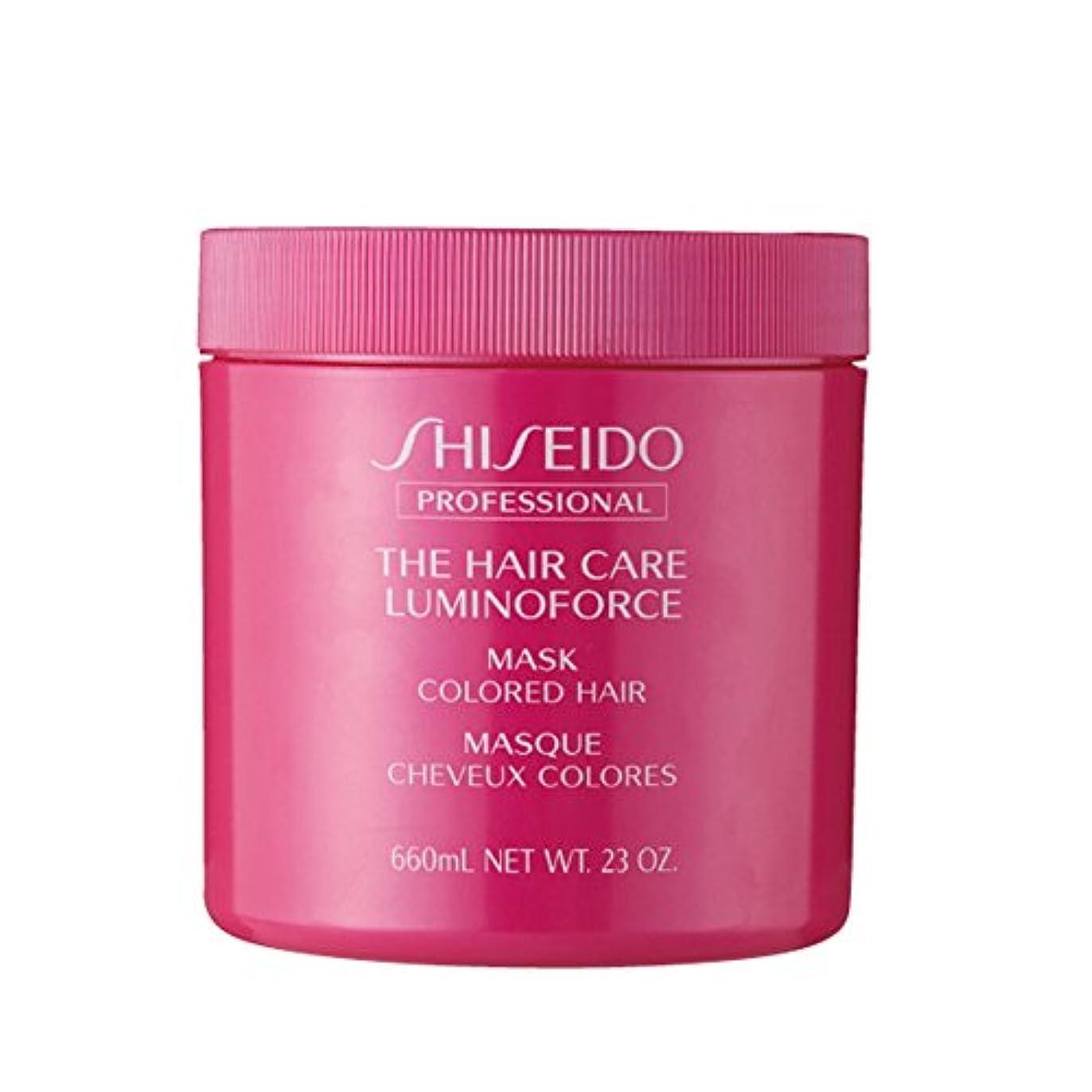 お気に入りぐるぐる気をつけて資生堂 THC ルミノフォース マスク 680g ヘアカラーを繰り返したごわついた髪を、 芯からしなやかでつややかな髪へ SHISEIDO LUMINOFORCE