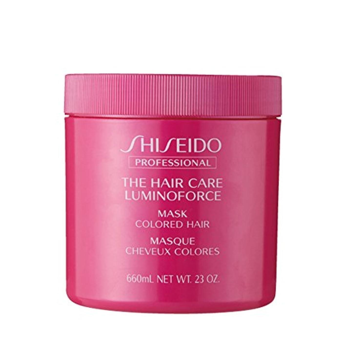同意するかるしなければならない資生堂 THC ルミノフォースマスク 680g ×2個 セットヘアカラーを繰り返したごわついた髪を、芯からしなやかでつややかな髪へSHISEIDO LUMINOFORCE