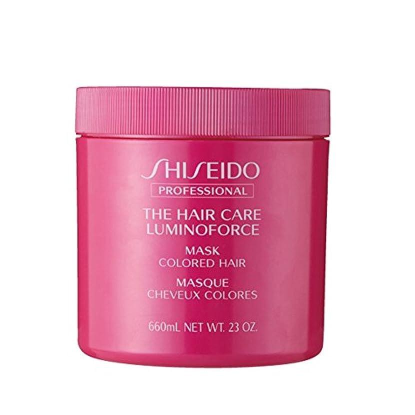 ソーシャルバイソン休憩する資生堂 THC ルミノフォース マスク 680g ヘアカラーを繰り返したごわついた髪を、 芯からしなやかでつややかな髪へ SHISEIDO LUMINOFORCE