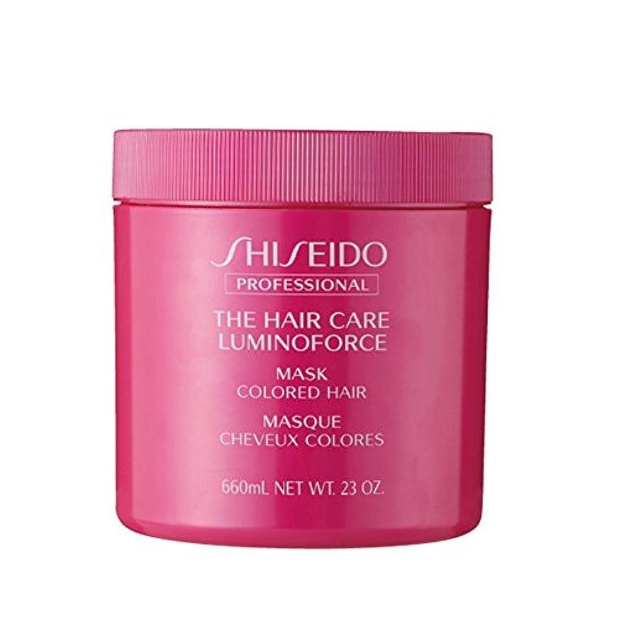 発送キャメル純正資生堂 THC ルミノフォース マスク 680g ヘアカラーを繰り返したごわついた髪を、 芯からしなやかでつややかな髪へ SHISEIDO LUMINOFORCE