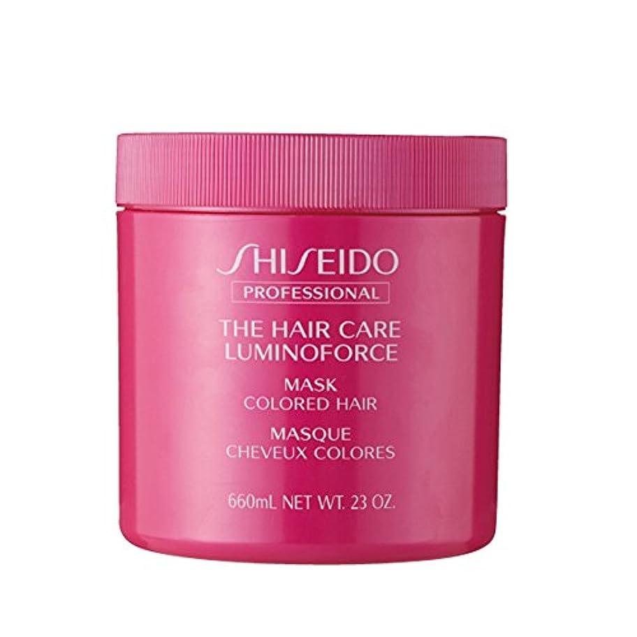 再生ブラザー収容する資生堂 THC ルミノフォース マスク 680g ヘアカラーを繰り返したごわついた髪を、 芯からしなやかでつややかな髪へ SHISEIDO LUMINOFORCE