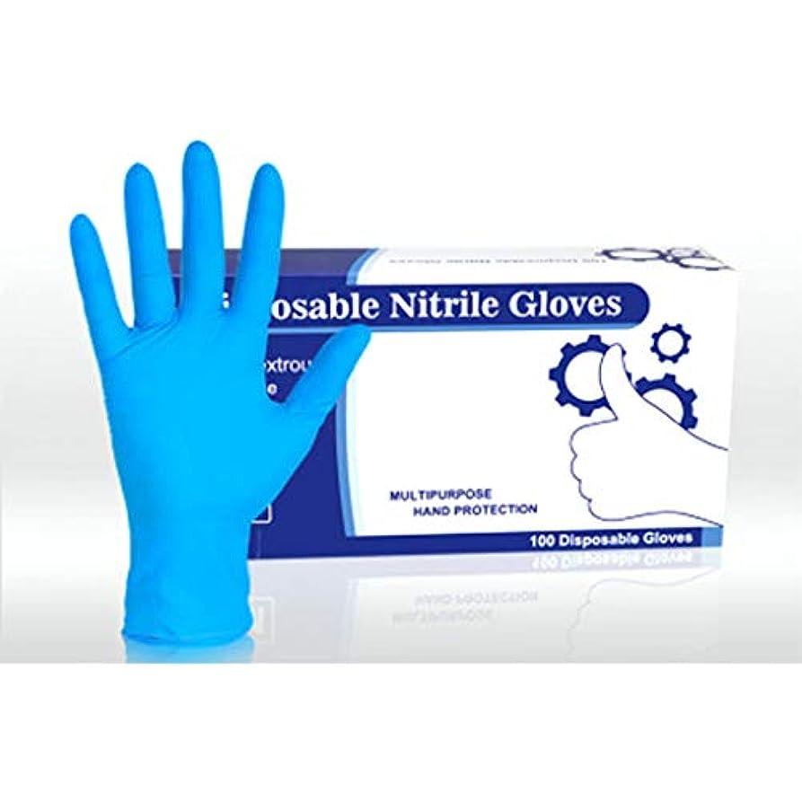 フォーク気付く意志使い捨てニトリル手袋、調理、クリーニング、染色用の透明で衛生的なホワイトブルー200シート