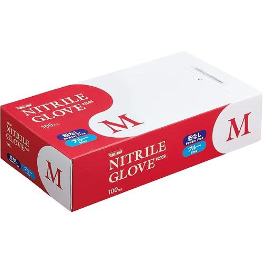 チョーク乳白色カリキュラム川西工業 ニトリル手袋#2039 粉無 M 青 100枚×20箱