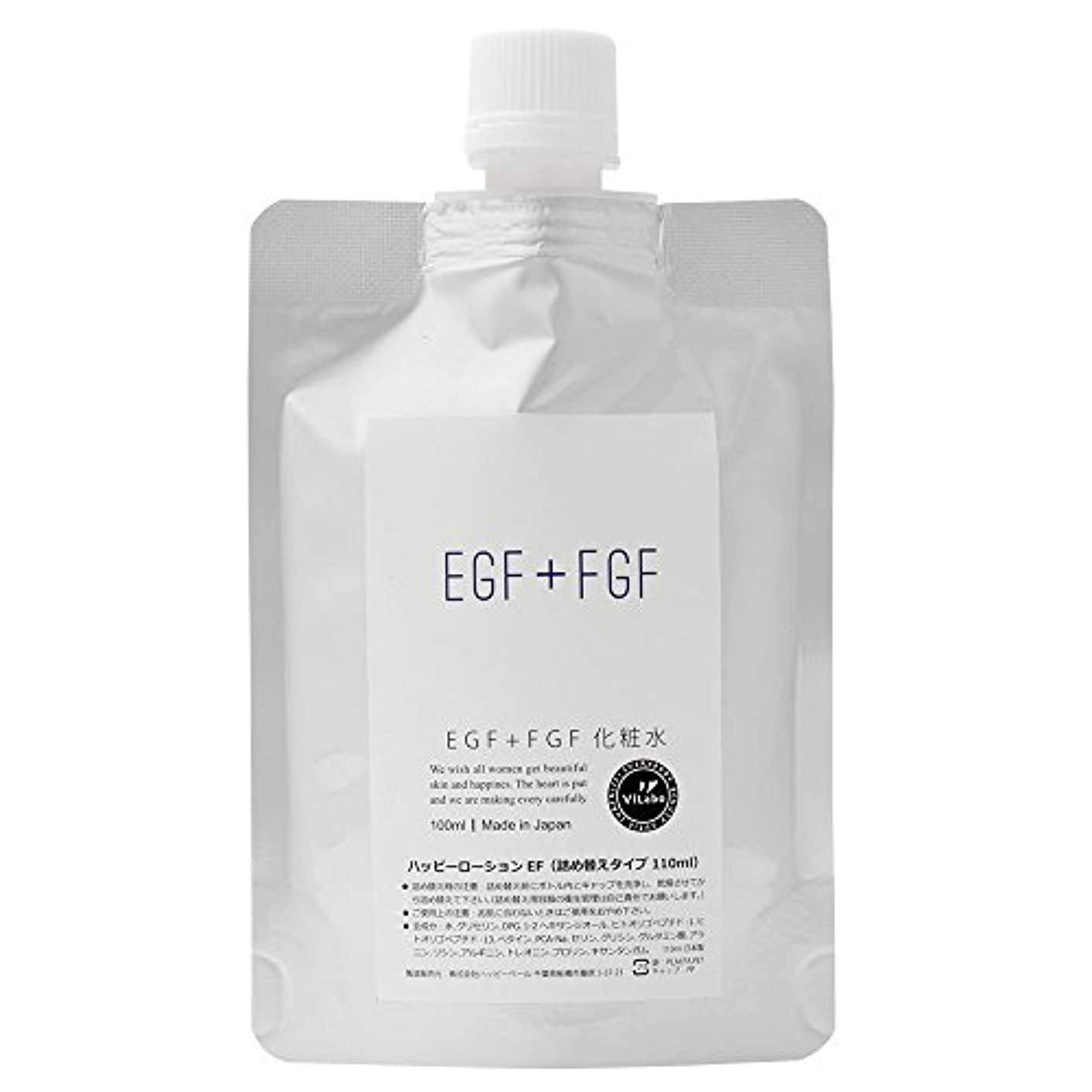 知人温かい起きてEGF+FGF化粧水-天然温泉水+高級美容成分の浸透型化粧水-品名:ハッピーローションEF ノンパラベン、アルコール、フェノキシエタノール、石油系合成界面活性剤無添加 (詰め替えパウチ110ml)