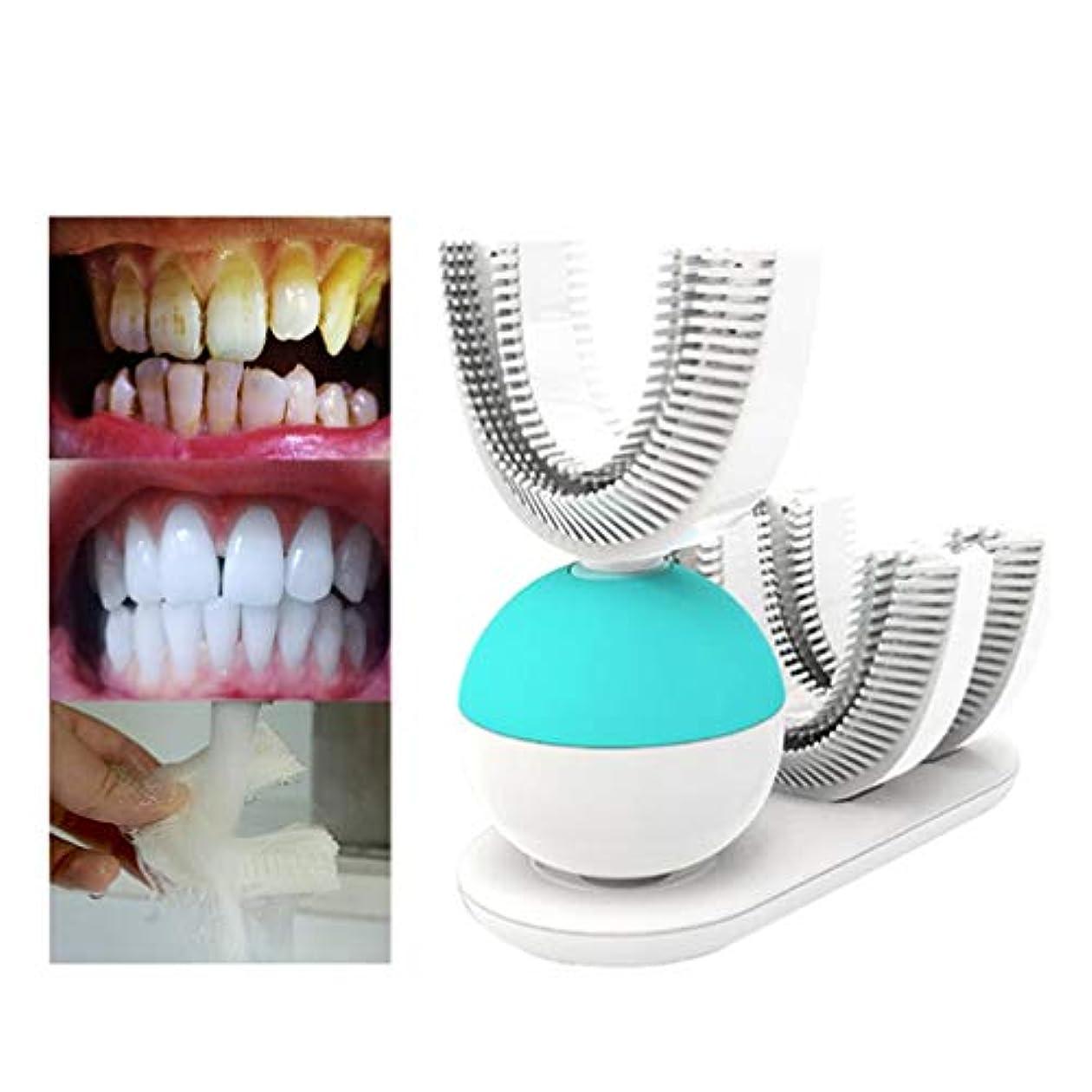 緯度トレイル飛ぶ電動歯ブラシ、U字型自動ソニック電動歯ブラシ360度超音波歯磨き粉、充電式電動歯ブラシ