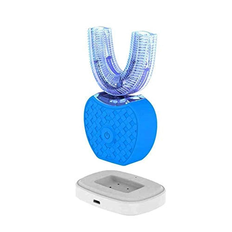 狂ったダース加害者L-oral U型電動歯ブラシ充電式360°全方位洗浄、歯磨き、歯茎マッサージ、歯の美白3段階 (ブルー)