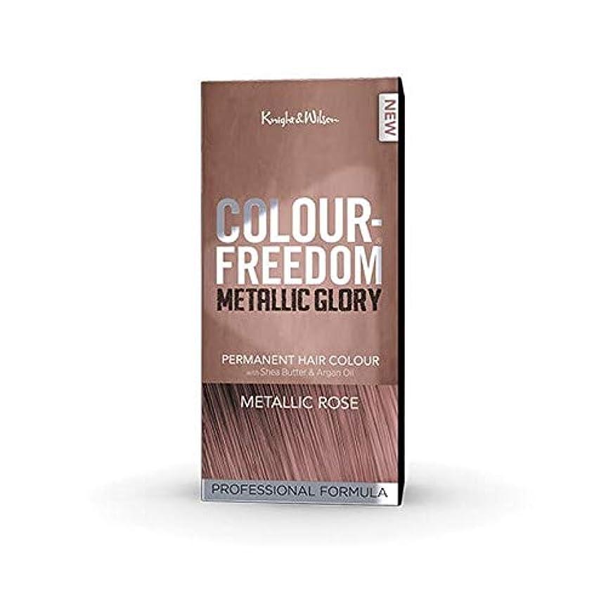 やるジェム閉じる[Colour Freedom ] カラー自由メタリック栄光金属バラ - Colour Freedom Metallic Glory Metallic Rose [並行輸入品]