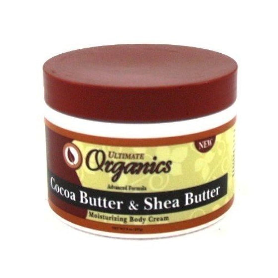 塩矢じり原油Ultimate Organics Cocoa Butter & Shea Butter Body Cream 235 ml (並行輸入品)