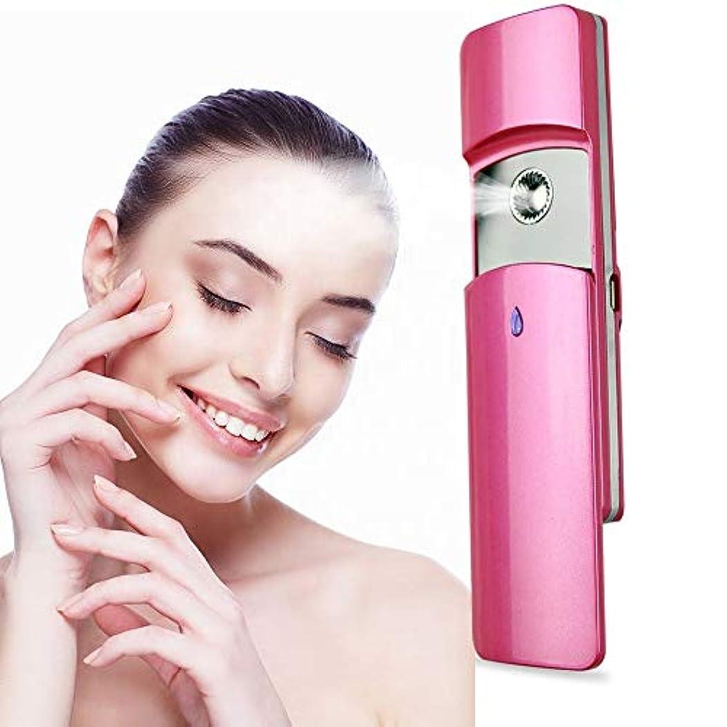 薬用酸っぱい返還スライディングフェイシャルミストイオン使用肌の乾燥油汚れミニモイスチャライジングボディフェイスアイラッシュエクステンションアトマイゼーションビューティースチーマーUSB充電式