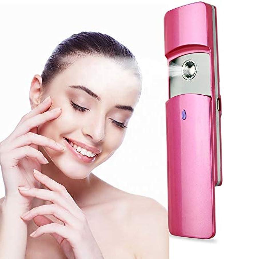 プット弾薬両方スライディングフェイシャルミストイオン使用肌の乾燥油汚れミニモイスチャライジングボディフェイスアイラッシュエクステンションアトマイゼーションビューティースチーマーUSB充電式