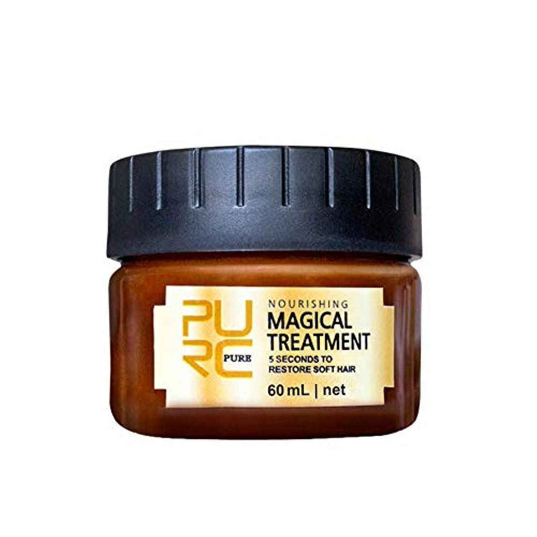 レイア強盗フレームワークヘアリペアマスク栄養障害のある髪と頭皮の栄養スムージングヘアコンディショナープロフェッショナルヘアディープコンディショナーの改善髪の保湿60ml