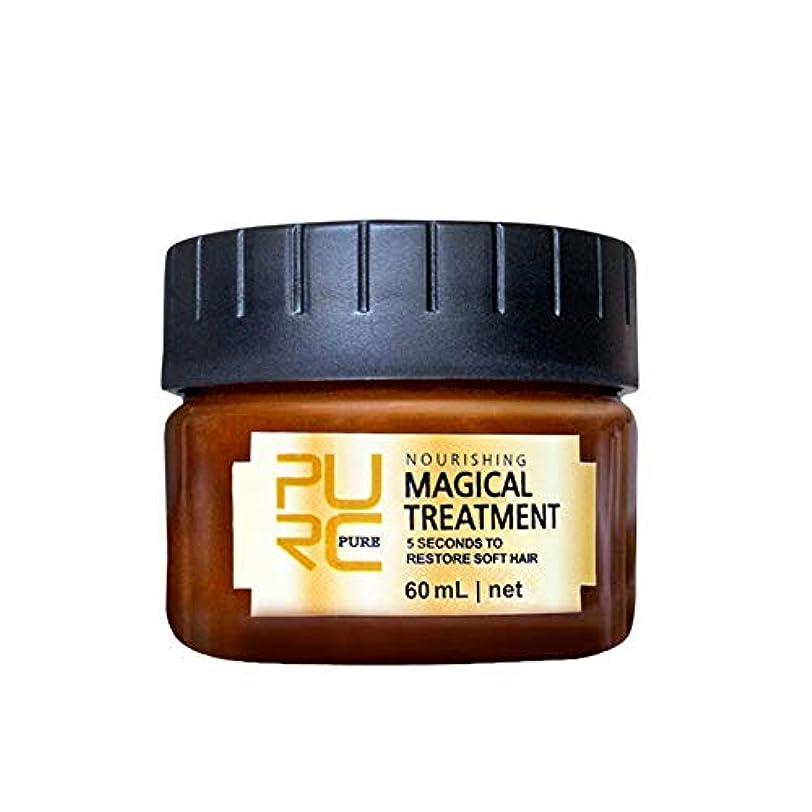 バストこねる曲線ヘアリペアマスク栄養障害のある髪と頭皮の栄養スムージングヘアコンディショナープロフェッショナルヘアディープコンディショナーの改善髪の保湿60ml