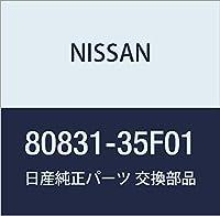 NISSAN (日産) 純正部品 ウエザーストリツプ フロント ドア LH 180SX シルビア 品番80831-35F01