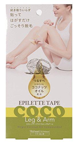 エピレットテープココ For レッグ&アーム(14枚入)