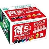 エコリカ リサイクルインク CANON BCI-7シリーズ+3シリーズ 5個パック(4色) ECICA074P03BBOX