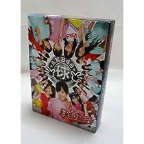 AKB48 球技大会 [DVD]