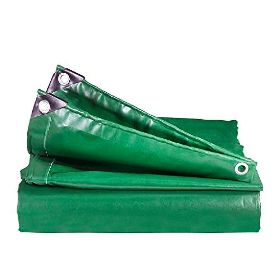 軽減するワゴン区日よけ布防雨布絶縁防水日焼け止め防水シート屋外キャンバス肥厚ターポリンターポリン防水布ターポリン (Color : Green, Size : 4x5m)