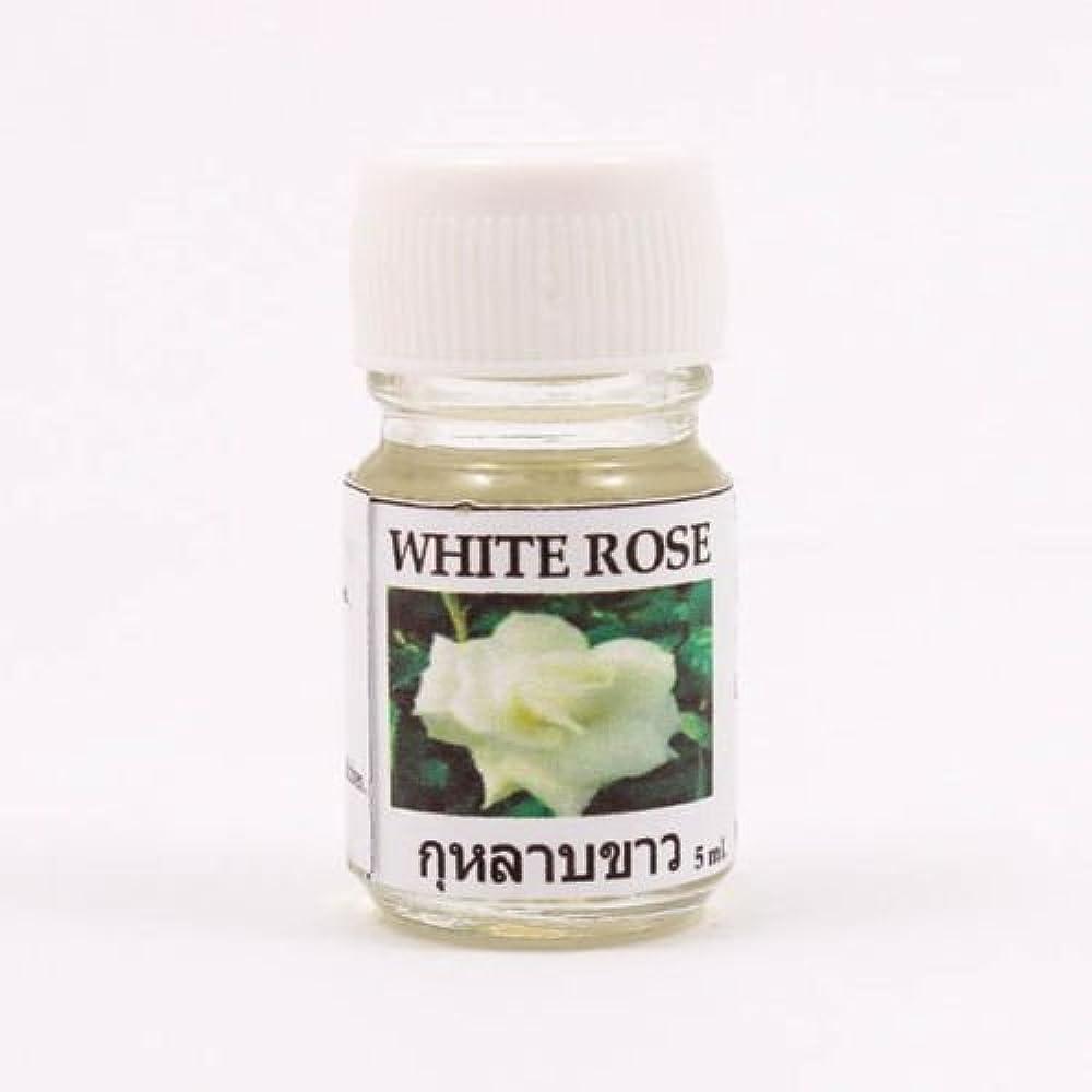 薬局ラグやさしい6X White Rose Aroma Fragrance Essential Oil 5ML. Diffuser Burner Therapy