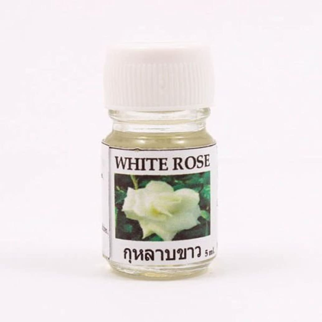 お父さん必需品逆さまに6X White Rose Aroma Fragrance Essential Oil 5ML. Diffuser Burner Therapy