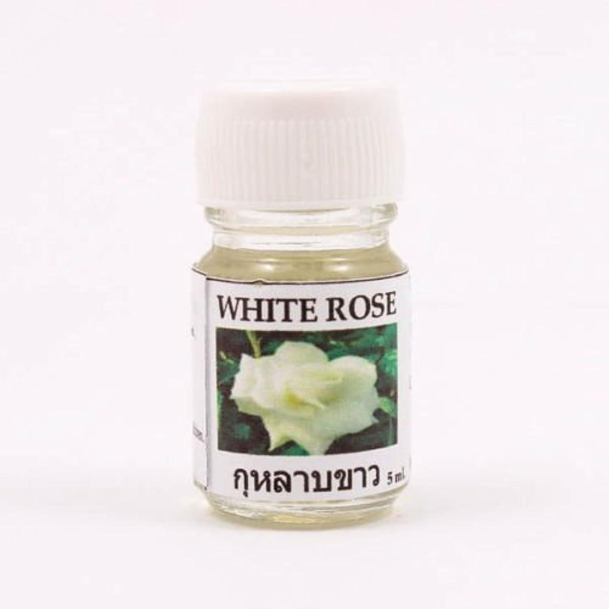 起点承認するステーキ6X White Rose Aroma Fragrance Essential Oil 5ML. Diffuser Burner Therapy