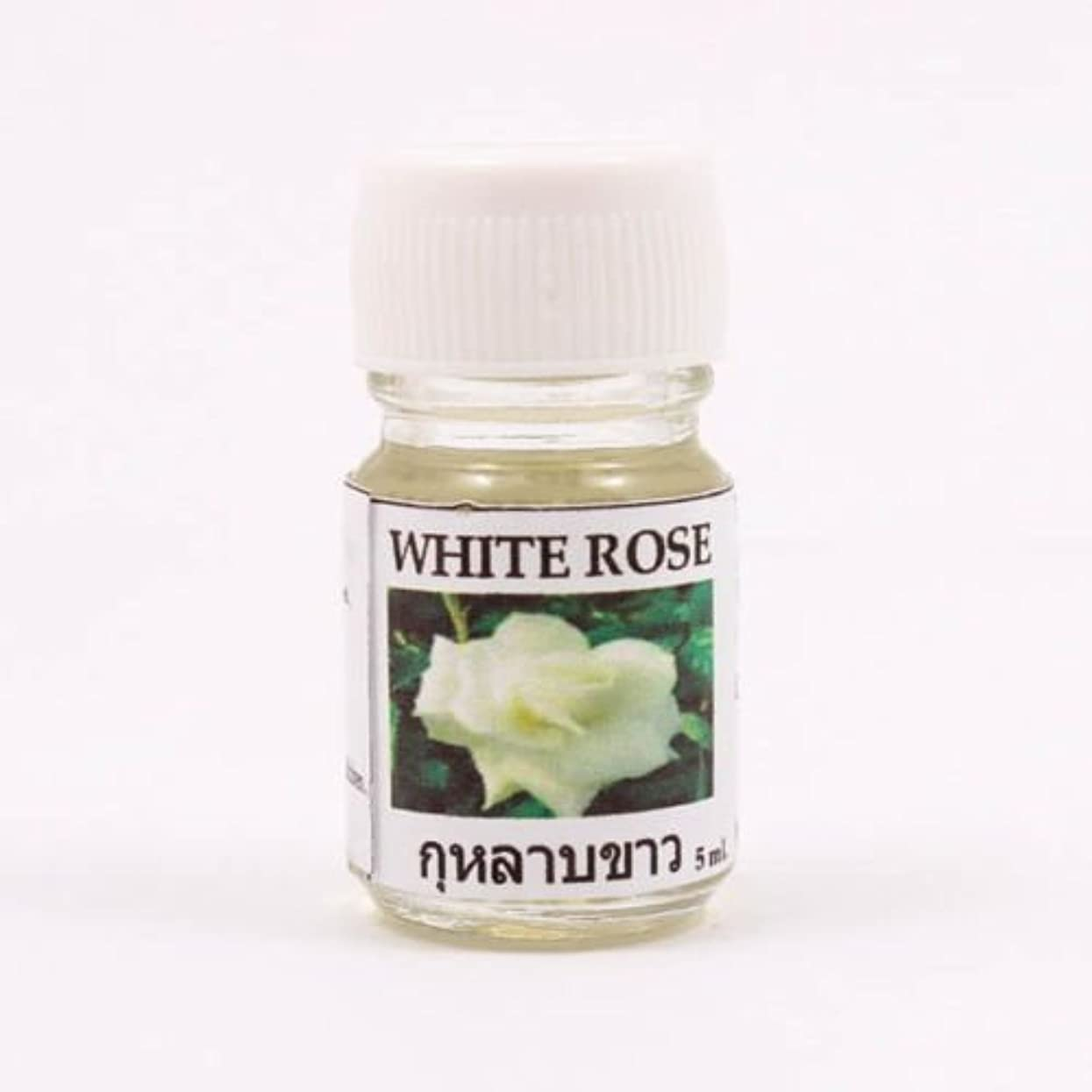 無し鋼サービス6X White Rose Aroma Fragrance Essential Oil 5ML. Diffuser Burner Therapy